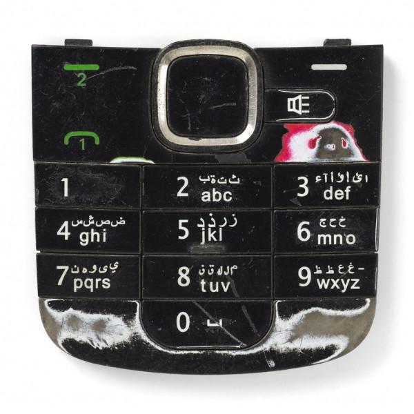 Keypad 15