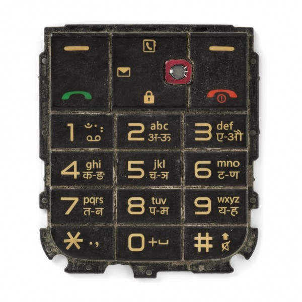Keypad 5
